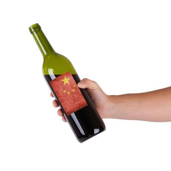 Chine : Un Producteur De Vin Majeur Sur La Scène Mondiale